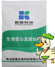 肉鸭专用发酵饲料
